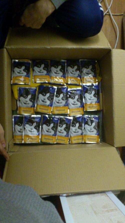 Paket 3- Futter von Manuela H. gespendet 8.01.15